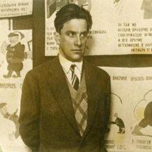 заглавное фото записи Владимир Маяковский: поэма «Человек»